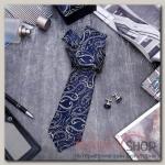 Набор мужской Стиль галстук 145x5см, запонки, турецкий огурец, цвет темно-серый - бижутерия