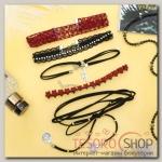 Чокер Ассорти новый стиль, (набор 5 шт), цвет чёрно-красный - бижутерия