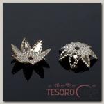 Шапочки для бусин (набор 50шт) СМ-014-1 цвет серебро