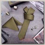 Набор мужской Элит галстук 145x5см, платок, запонки, клетка мелкая, цвет оливковый - бижутерия