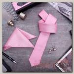 """Набор мужской """"Элит"""" галстук 145x5см, платок, запонки, клетка мелкая, цвет розовый - бижутерия"""