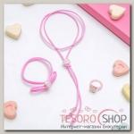Набор детский Выбражулька 3 предмета: кулон, браслет, кольцо, сердечки в полоску, цвет МИКС - бижутерия