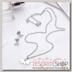 Гарнитур 2 предмета: Стальной стрекоза, цвет серебро, 45 см - бижутерия