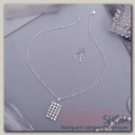 Гарнитур 2 предмета: серьги, кулон Прямоугольник искрящийся, цвет белый в серебре, 43 см - бижутерия