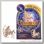 Брошь гороскоп Знаки зодиака стрелец, 3 х 2,5 см, цвет белый в золоте - бижутерия