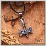 Кулон мужской Молот Тора, цвет чернёное серебро, 45см - бижутерия