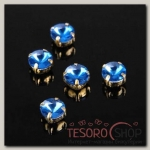 Стразы в цапах (набор 5 шт), 6x6мм, цвет голубой в золоте
