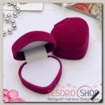 Футляр под кольцо Сердечко 5,5x5x3,5см, цвет розовый - бижутерия