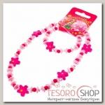 Набор детский Выбражулька 2 предмета: бусы, браслет, цветочки, цвет розовый - бижутерия