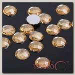 Стразы плоские (набор 20 шт), 10мм, цвет золотой