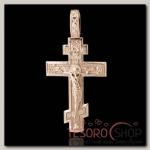 Крест нательный шестиконечный, малый, позолота - бижутерия