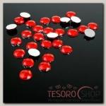 Стразы плоские (набор 30шт), 8мм, цвет красный