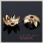 Шапочки для бусин (набор 50шт) СМ-011-1, цвет золото