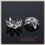 Шапочки для бусин (набор 50шт) СМ-016, цвет серебро