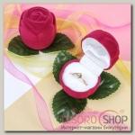 Футляр под кольцо Роза, 5x5x5, цвет розовый, вставка белая - бижутерия