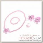 """Набор детский """"Выбражулька"""" 5 предметов: 2 резинки, бусы, браслет, кольцо, цветочки, цвет розовый - бижутерия"""
