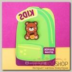 """Значок резиновый на рюкзак """"Медвежонок"""" - бижутерия"""