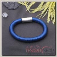 Браслет Классика нитей, цвет синий - бижутерия