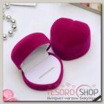 Футляр под кольцо Сердце 5,7x4,5x3,5см, цвет розовый - бижутерия