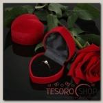Футляр под кольцо, в форме сердца, 6x6,5x4, цвет красный, вставка черная - бижутерия