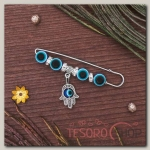 Булавка-оберег 1 подвеска Рука Хамса 5,7см, цвет бело-синий в серебре - бижутерия