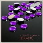 Стразы плоские (набор 30шт), 8мм, цвет фиолетовый