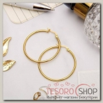 Серьги-кольца Стальные, цвет золото, d=3,5 см - бижутерия