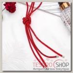 Бусы Стардаст с узлом, цвет красный, 50 см - бижутерия