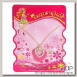 Кулон Легкость сердечки, цвет розовый в золоте - бижутерия
