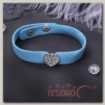 Браслет кожа Замшевый стиль сердце, цвет голубой в серебре - бижутерия
