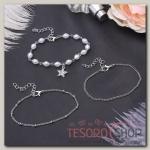 Браслет жемчуг Романтик звезда, набор 3 штуки, цвет белый в серебре - бижутерия