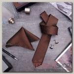 """Набор мужской """"Элит"""" галстук 145x5см, платок, запонки, клетка мелкая, цвет коричневый - бижутерия"""
