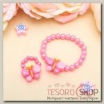 Набор детский Выбражулька 2 предмета: браслет, кольцо, бабочки в горошек, цвет МИКС - бижутерия