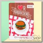 """Значок акриловый """"Гамбургер"""" - бижутерия"""