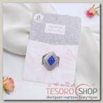 """Кольцо для платка """"Классика"""" ромб, цвет синий в серебре"""