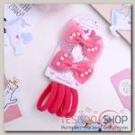 Набор для волос Карапулька (2 зажима,4 резинки) бусины, розовый - бижутерия
