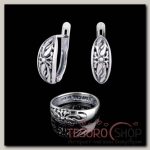 """Гарнитур 2 предмета: серьги, кольцо """"Валентина"""", размер 18, цвет чернёное серебро - бижутерия"""